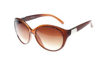 """Gafas de sol """"rayadas"""""""